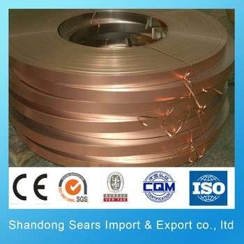 铜带优质镀锡铜带接地铜带价格