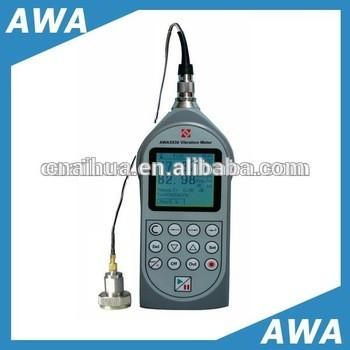 振动液位计awa5936