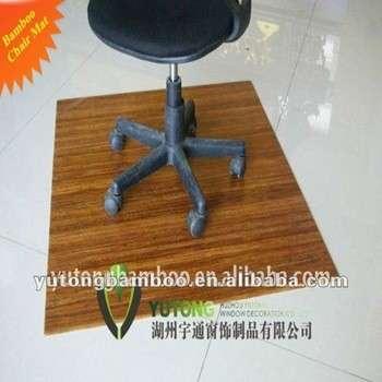 办公室新型竹椅垫