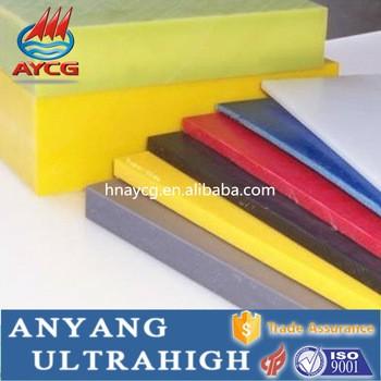 耐腐蚀高密度聚乙烯