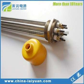 220v 3kw管状加热器电热水器