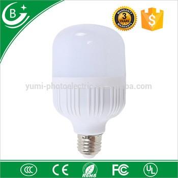 最优惠的价格,高质量的12W LED灯泡