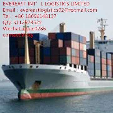 海上运费海运中国菲律宾------电子邮件:evereastlogistics02@foxmail.com