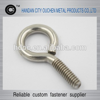 M6碳钢公制螺纹眼螺栓