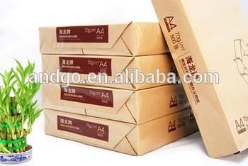 高质量复印纸A4 80 gsm在中国