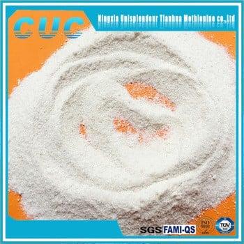 白色粉末DL-蛋氨酸蛋氨酸蛋氨酸饲料级