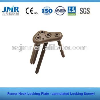 股骨颈锁定加压钢板空心加压螺钉LCP钢板内固定