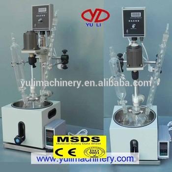 单层玻璃反应釜1l 2l 3l 5l微型实验室反应器