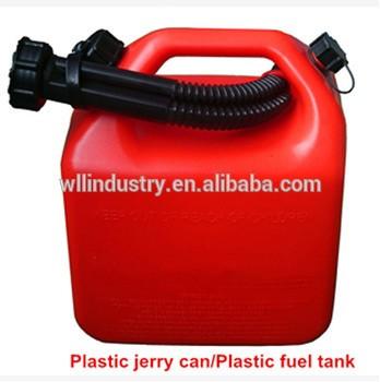 HDPE塑料油桶5L/塑料注射模中的通气油箱