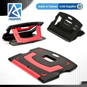 aidata可调式便携笔记本支架