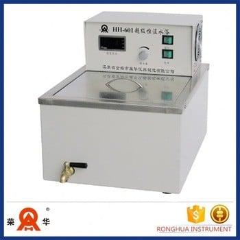 振动水浴实验室恒温水浴磁力搅拌器电水浴热水器