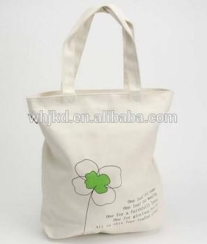 可回收天然帆布棉手提包