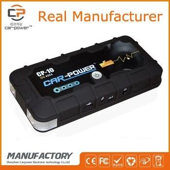 迷你车跳启动12000毫安12 V电池车跳线启动助推器