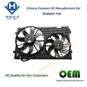 汽车零部件1td 959 203a 12v散热器冷却风扇为大众帕萨特B6迈腾在中国