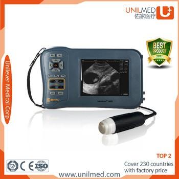 farmscan M50便携式廉价兽用B超机猪/羊/牛/马/猫/狗妊娠试验检查