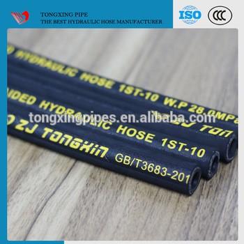诸暨市三元乙丙橡胶高压蒸汽胶管/耐热胶管/液压胶管