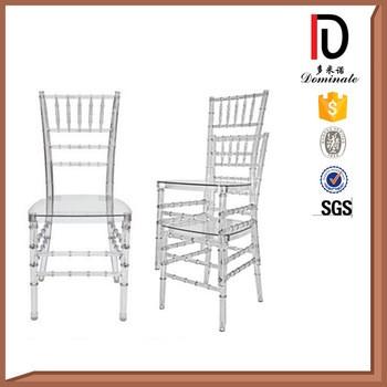 最畅销的中国廉价出售散装基亚瓦里椅子