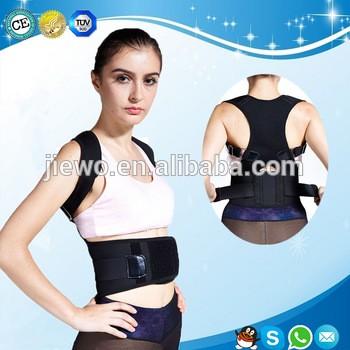 优质腰背支持不良体位矫正器可缓解疼痛。