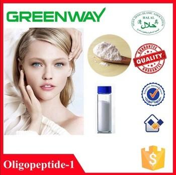 重组人表皮生长因子,表皮生长因子,rh-oligopeptide-1