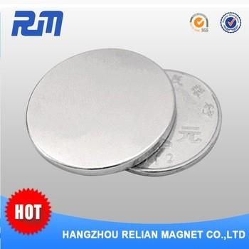 自由样品强永磁钕铁硼体大尺寸钕磁体
