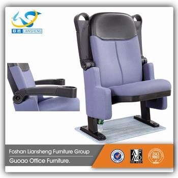 中国制造商现代扶手电影院的椅子套最好的价格