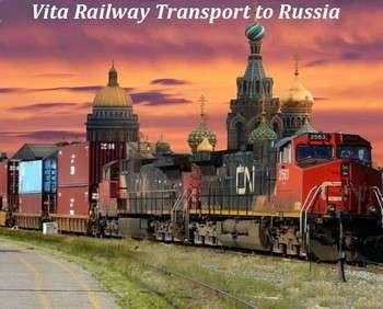 铁路运输集装箱从俄罗斯深圳VITA国际货运公司