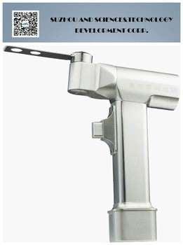 摆锯、矫形锯、医疗器械电动工具。
