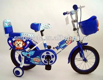 1e9ce9be979 New Model Kids Bicycle