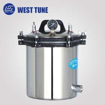 18L/ 24l实验室便携式高压蒸汽灭菌器销售