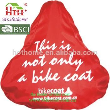 促销自行车座套