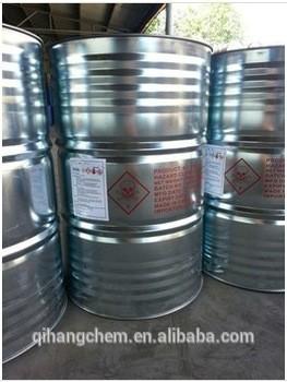 高质量/ CAS号:62-53-3 /农药原料/强烈气味/苯胺