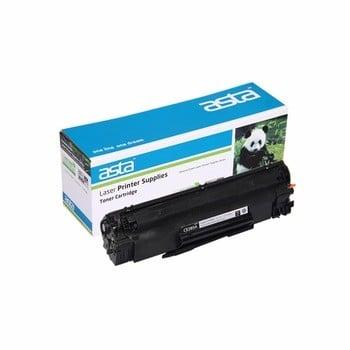该品牌批发中国优质碳粉ce285a 285a 85A,兼容HP复印机激光打印机硒鼓