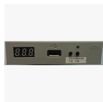 批发便携式软驱USB仿真器ufa1m44-100