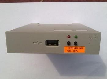 sfr1m44-sue软驱USB仿真器用于绣花机