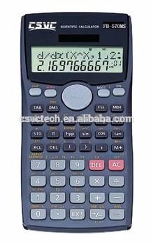 德克萨斯仪器ti84加图形计算器出售阿里巴巴价格低