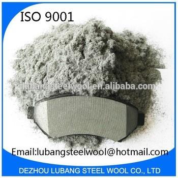 Dezhou Lubang Steel Wool Co , Ltd , Dezhou, China | eWorldTrade com