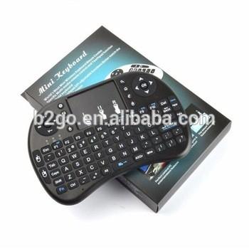批发b2go i8 2.4g迷你无线键盘和鼠标的智能电视
