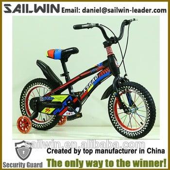 """12""""14""""""""16""""18""""20""""英寸4轮儿童自行车/儿童自行车/婴儿自行车质量最好"""