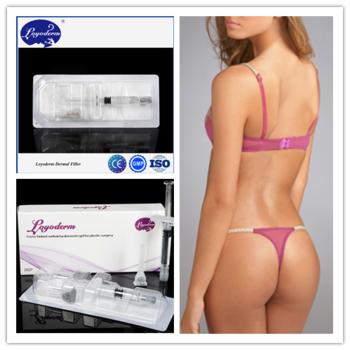 分销商扩大乳房填充物注入透明质酸凝胶