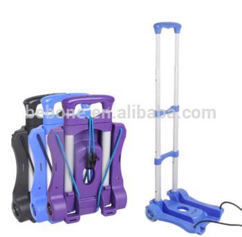 2015种新型带轮子折叠行李车