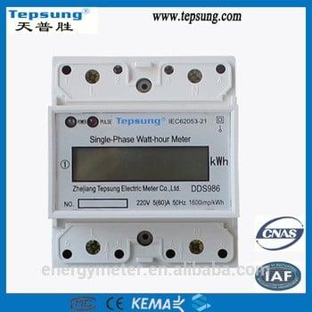 液晶显示单相DIN轨电固态电度表电度表用RS485 PLC