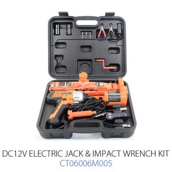 汽车应急工具包12V小型电动汽车杰克