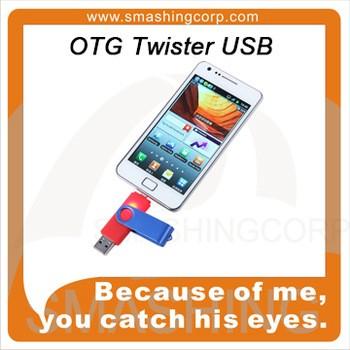 丰富多彩的4gb扭曲的USB记忆棒,金属定制的USB闪存驱动器