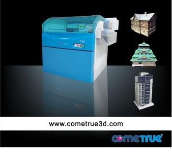 3d全彩3D打印机实现体系结构模型