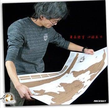 股票世界地图航行地图挂图82刮58cm毛重398g / PC