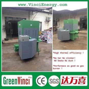 销售生物质气化系统热销售CE认证木材气化炉