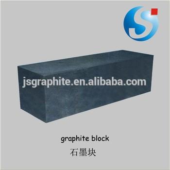 大尺寸石墨块每公斤3-5美元电火花石墨