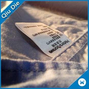 批发中国高质量护理标签服装牛仔裤家纺辅料