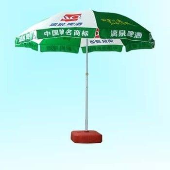 批发太阳和雨太阳保护室外庭院伞