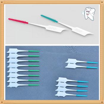 体积和价格便宜的硅胶牙间刷